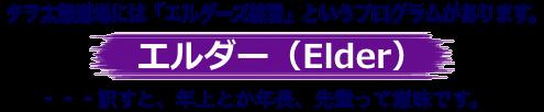 el_copy