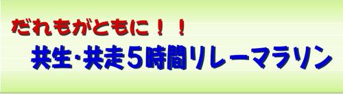 スクリーンショット(2013-10-18 4.11.12)
